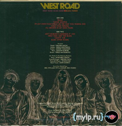 West road band (1975) - West road blues band
